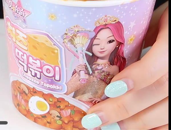 韓国のこのキャラクターわかる方いますか?
