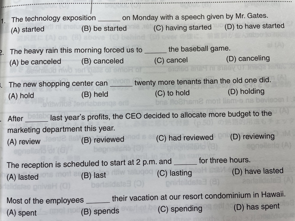 1番上の問題の答えがわかる方いらっしゃったら教えて欲しいです