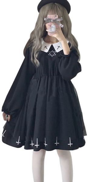 ウルフカットでこのお洋服は変ですか…