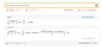 複素積分~実関数積分への応用  ∫[x:0→∞] sin^3(x)/x^3 dx  を求めるのに  ∫[x:0→∞] sin(x)/x dx = π/2  から  ∫[x:0→∞] sin^3(x)/x^3 dx = π/2 としてはまずいのはなぜですか?  ∫[x:0→∞] sin^2(x)/x^2 dx= π/2  ではいいのですが。