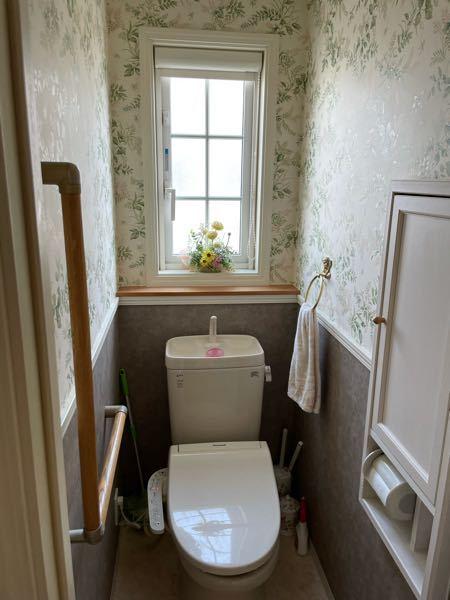 家は誰であっても人生最大の買い物です 最初から良い家に住めている、時点でこれから買う人より差は大きいですか? 散らかってる部屋多いのでトイレしか写せませんが