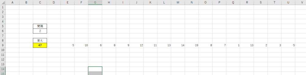 指定した間隔で数字を足したいのですが、計算式を教えてください。 例として、 図には、E9~U9にランダムの数字が入っています。 この数字を指定された間隔の数字だけ足したいのです。 図では、C6に2という数字が入っていますが、これは、間隔を2つ開けた数字を足すということです。 図で言えば、E9から始まって、H9、K9,N9、Q9,T9の数字を足すということになります。 そこで、C6の数字を替えるたびに等間隔の和を導き出してくれる、C9に入る計算式を教えてくれませんでしょうか? よろしくお願いします。