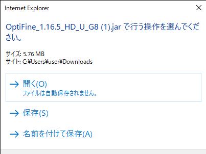 OptiFineでマイクラのMODを入れてみようと思ったところ検索した記事のとおりに行きません。詳しい方教えて頂きたいです (Java版マイクラ入ってます)