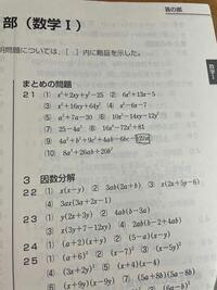 数学の展開の問題についての質問です。 写真の通り答えが12caなのですが 12acではないのですか?