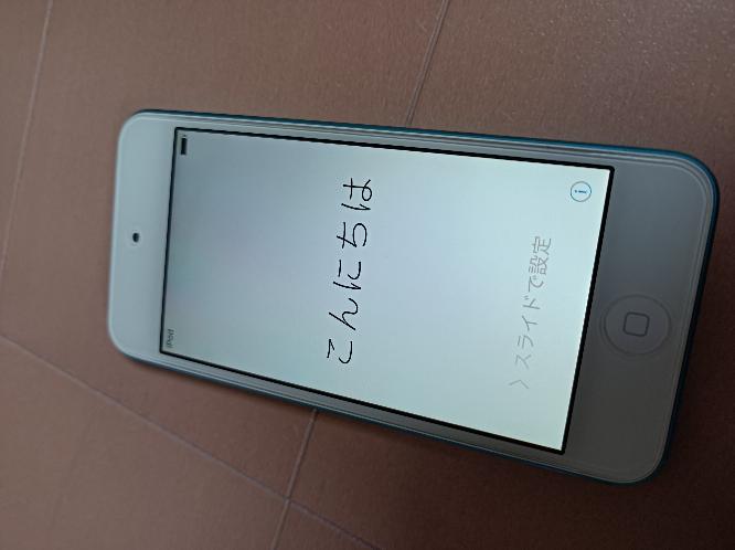 中古ショップでiPodtouch第5世代を3300円で買ったのですが、iOS9で使い物になりません。そこで、返品したいのですが、iOSが古くて使えないから、という理由で返品を受け付けてくれるも思いますか?ちなみにレシート には客の都合での返品はダメと書いてあります。やはりダメですかねぇ