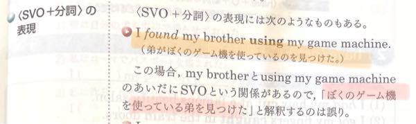 英文法 写真の部分が理解出来ません。SVO+分詞の形だと特別になるらしいですが、SVO+分詞の形はどう訳せばいいんでしょうか? 黄色マーカーもピンクマーカーもどちらも意味は変わりませんよね?