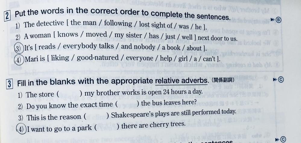 高校英語の問題です。 写真の丸を付けた問題がわかりません。 どなたか教えて下さい。 よろしくお願いいたします。