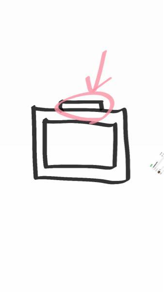 テレビについてです。 この写真を見てください。 テレビの上に付いている四角いやつとテレビ本体を分解してしまいました。 何かテレビを見るときに支障が出たりしますか? お父さんに怒られちゃう涙涙 誰か教えてください