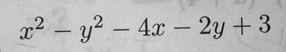 これを因数分解してくださいと問題文に書いてあるのですが、解き方がわかりません。教えてください。