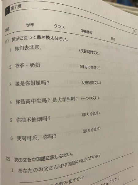 全て教えてください。 中国語です
