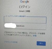 Gmailでログイン後ログアウトしたにも関わらずなぜかまだGmailが表示されます。  ログアウトしたのち紐付けを解除し、 クッキーも削除しました。  なにが原因なのでしょうか?