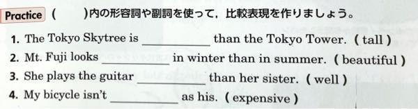 至急! 英語教えてください!