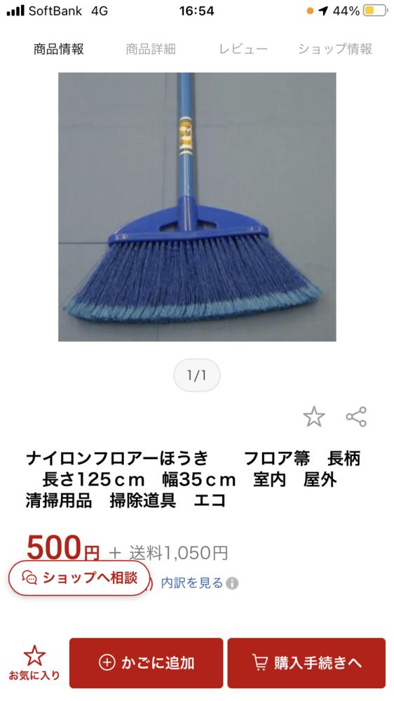 これはどこに売っていますか? ネットじゃなくてお店で売ってるとこが知りたいです。よろしくお願いします。 愛知県の者です