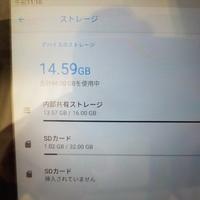 LenovoのタブレットにSDカードをストレージとして使える様に設定したのですが、SDカード内にアプリのインストールすることが出来ません。 「ストレージとしてSDカードを利用する設定」以外にも必要な設定があるのでしょうか?  タブレット:Lenovo TB-X505F Androidバージョン:10  です。新しいアプリをインストールしようとしても「ストレージの空き容量不足」エラーとなってし...