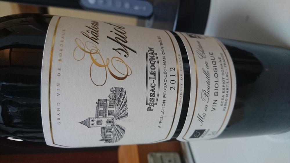添付画像のワインの名前と価格を教えて下さい。