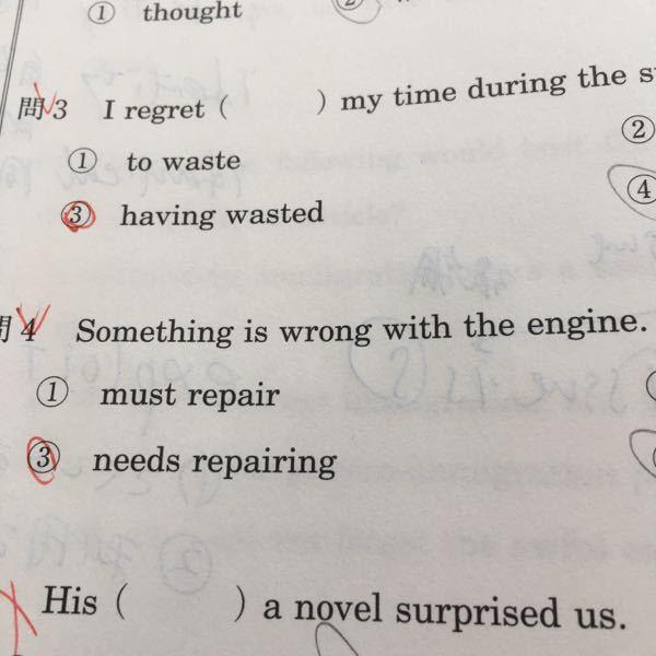 【至急】 高校英語について。 なぜ Some thing is wrong with the engine. で エンジンの調子がおかしい と訳すのですか?