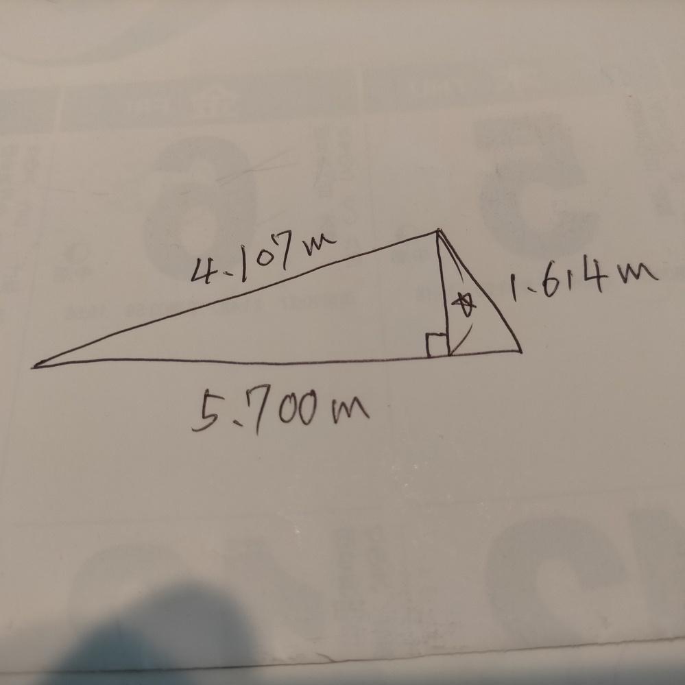 この図形の☆印の部分の長さを求めたいのですが計算方法が分かりません。 どなたか答えだけで良いので教えていただけませんか? 宜しくお願いします。