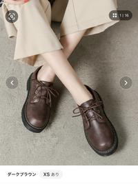 この靴は何月ぐらいまで履けますか? 6月に履いていてもおかしくないですかね?  また、6月ぐらいに適した靴はありますか?