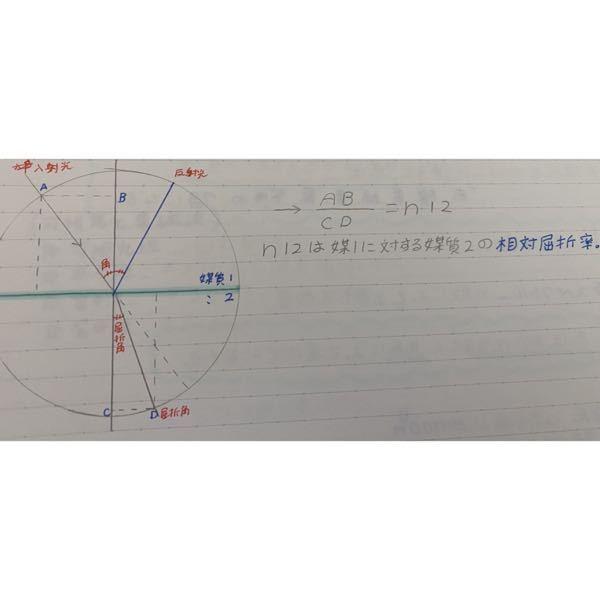 この計算式の意味?教えてください。 先生いわく数字?で出すらしいのですが、なぜN1.2は、分数の2分の1ではなく1.2なのでしょうか? それと数字が分かったら1.2も変わるのでしょうか?
