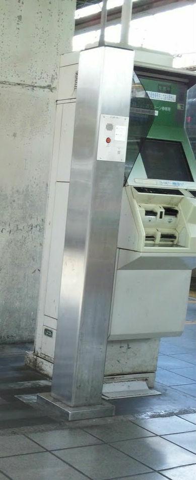 これは何の券売機で、どこの駅にありますか?