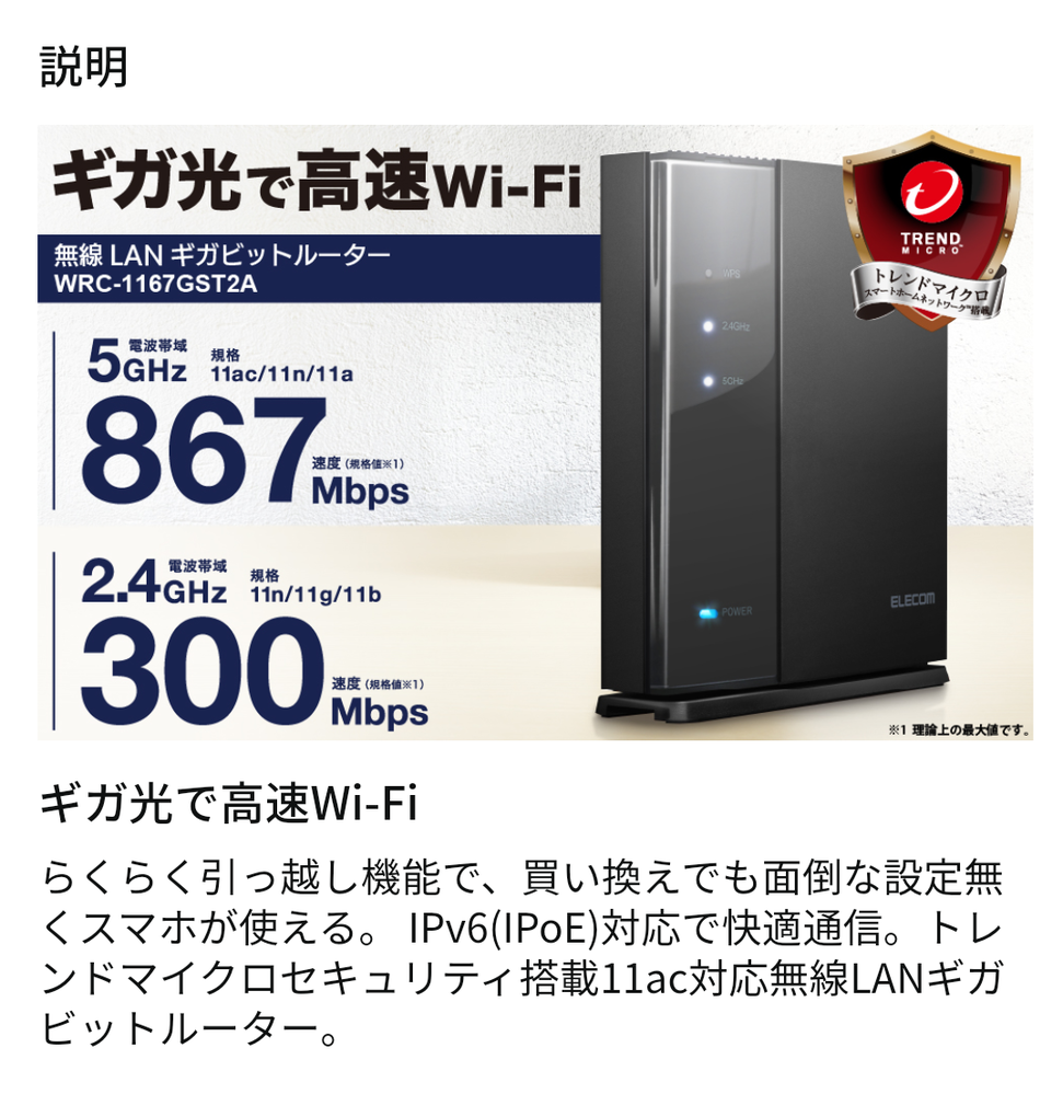初歩的な質問ですみません。マンションではポータブル(ホテル)wifi(小さくて軽い)とかいうものでwifiを繋げて使っています。壁からLAN来ています。 2.4GHZなので、5GHZにしたく、写...