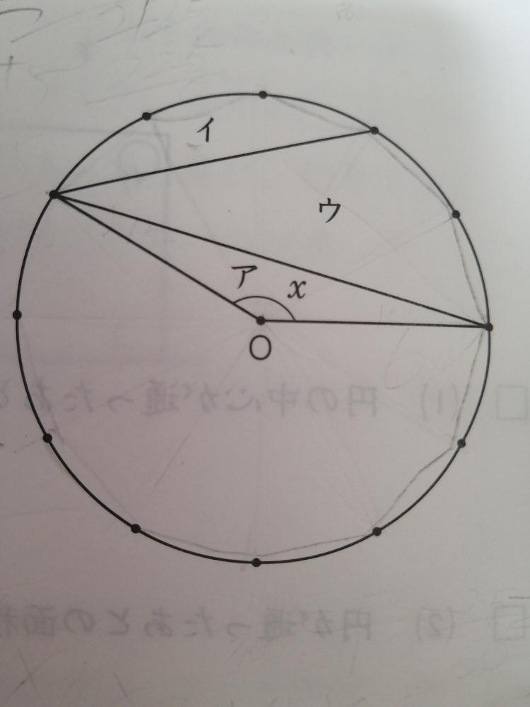 小学生にわかるようにお願いします 半径6センチの円があります。中心は点oです。図のアの面積は9平方センチメートルです。では、イの部分の面積は何平方センチメートルですか? よろしくお願いします