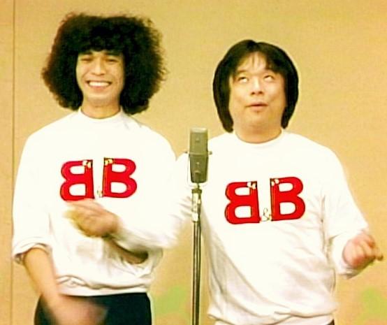 「Yahoo!BB」と「B&B」はどちらがおもしろいですか??