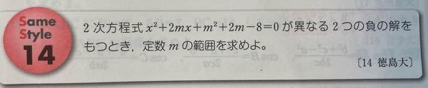 高校数学の問題について質問です。 この問題の回答、解説をお願いします。