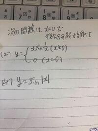 数学 答えとやり方を写真付きで送っていただけると嬉しいです!!