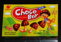 お菓子の、きのこの山  発祥は韓国なんですか?
