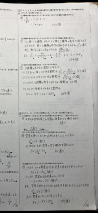 大問3の(3)場合【i】が何故4C1×4!×/3!1! になるのかが分かりません。