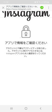 ブラウザ版でInstagramをやっていたのですが下のような画面になってしまいました。どうしたら直りますか?アプリはブロックされているので出来ません。