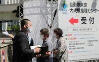 東京、大阪の大規模接種会場の案内板に「自衛隊」の文字は必要ですか? どうして自衛隊を強調するのですか?