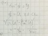 arctan1/xの微分がうまくいきません。私はアホですか?