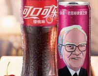 チェリーコーク(コカコーラ)を日本国内で仕入れる方法はあるのでしょうか。 ・ アメリカの投資家のウォーレンバフェットさんが、チェリーコークが好きなみたいなので自身でも飲んでみたいと思っております。