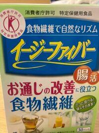 イージーファイバーという商品を使ってダイエットしたいのですが、いつ飲むのがオススメですか?