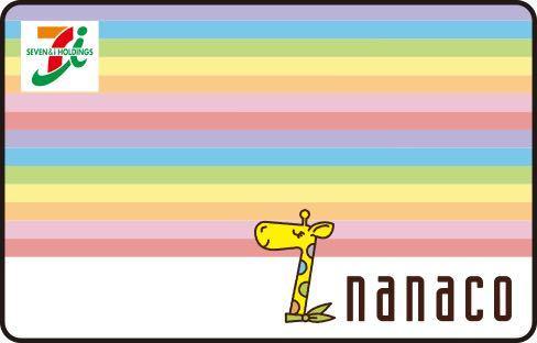 ナナコへのチャージですが 小銭でも可能ですか? 1000円単位でのチャージのみ という事は知っていますが、 例えば100円硬貨8枚 10円硬貨5枚 5円硬貨20枚 1円硬貨50枚 で...