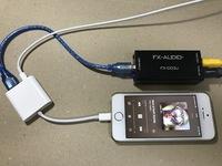 これでApple Musicのロスレス・ハイレゾ再生の準備は万全ですか? iPhone SE Lightning-カメラアダプター FX-D03J RME ADI-2 DAC / Wadia Pro これでうまくいったらDDCをFX-D03J+にアップグレード予定。