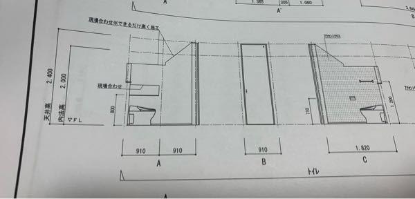 住宅階段の施行に詳しい方、ご教授頂きたいです。 住友林業で新築計画中のものです。 スペースの関係上、階段下トイレの採用となりました。 天井高は2400mmでトイレ天井の1番低い部分を 階段10段目の踊り場■に合わせた設計になっています。 10段目だと床から2000mmほどの高さになります。 しかし、頂いた設計図にはトイレ天井高が1700mmになっており 現場合わせで出来るだけ高く施行と記載されております。 圧迫感は受け入れて階段下に設定したものですから、ワガママは言えませんが、低すぎると感じました。 設計士さんに確認しましたが、恐らくもう少し高くできるけど、どのくらいかな、、という曖昧な返答でした。 この場合、踊り場の下部はどのくらい必要で、できる限り高くとかは実際の現場ではどのくらいの高さに出来るのか、階段に詳しい方教えて頂けないでしょうか。