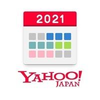 「Yahoo! カレンダー」を使っていますか??