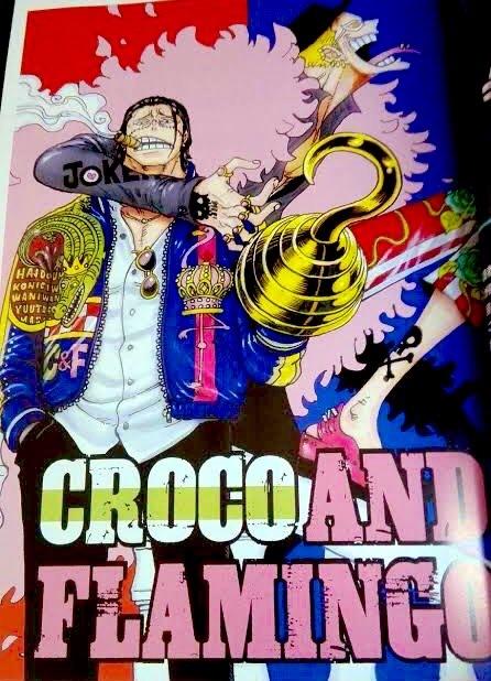 ワンピースマガジンのこの夢一枚のタイトルは何ですか?ドフラミンゴとクロコダイル の絵です、
