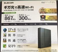 Windows PC のWifi接続の質問です。   本日、PCが届き、設定しているところなのですが、 ソフトバンク光からルーターで飛ばしているWiFi接続でのネットがあまりにも遅く困っています。 (BTOで、「インテル(R) Wi-Fi 6 AX200(M.2接続 IEEE 802.11ax/ac/n/a/g/b 最大2.4Gbps対応)+Bluetooth(R)5.0 外付けアン...