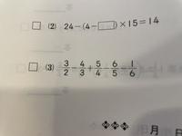 中学受験用の問題集です。 (3)の、工夫した解き方があるようでしたら教えてください。