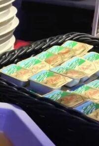 大分の杉乃井ホテルのバイキングで置いてあるバターがとても美味しいのですがどこのバターかわかりますか? それとも杉乃井さんにしか無いのでしょうか??? わかる方いらっしゃいましたらお願いします!