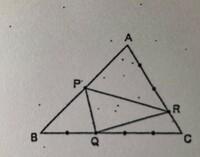 小学校6年の算数、中学受験向き?の問題の解説をお願いしたいです。 下の三角形ABCの辺上の点は、それぞれの辺を等分している。 三角形PQRの面積は、ABCの何倍ですか? 図形がことごとく大人の私も解らずですが、よろしくお願いいたします。