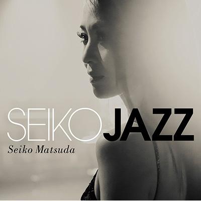 松田聖子さんが歌うjazz好きな曲を 教えて下さい! https://youtu.be/gxy4Cb_PbUI https://youtu.be/Z1IZWvkiCiw 参考まで。 上手い!!!
