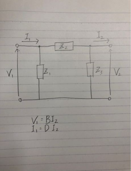 4端子回路の問題で写真のような回路があった時に、下記の2式よりBとDを求めたいと思っています。 この時、V2=0(短絡)として考える時、写真の回路内で、どのようなキルヒホッフの式が立ちますか?