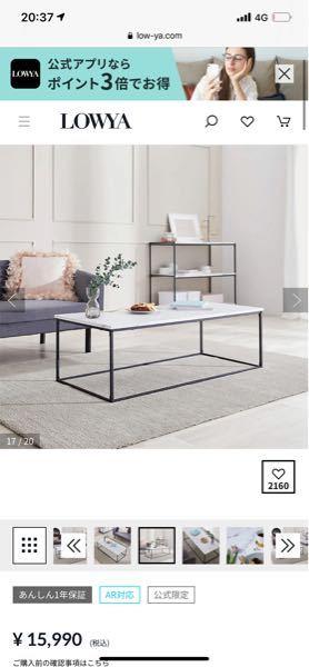 写真のようなテーブルで上が木のものを探しています。 この写真のようなものは自分で作ることは可能なのでしょうか? また、可能でしたらどのような材料でどういった工程で作れば良いか教えていただきたいです。