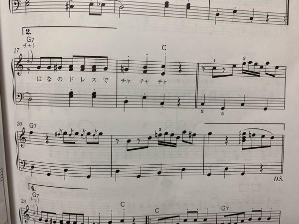 この部分のピアノの演奏がわかりません。 どなたかお手本の演奏をしていただけませんでしようか、、