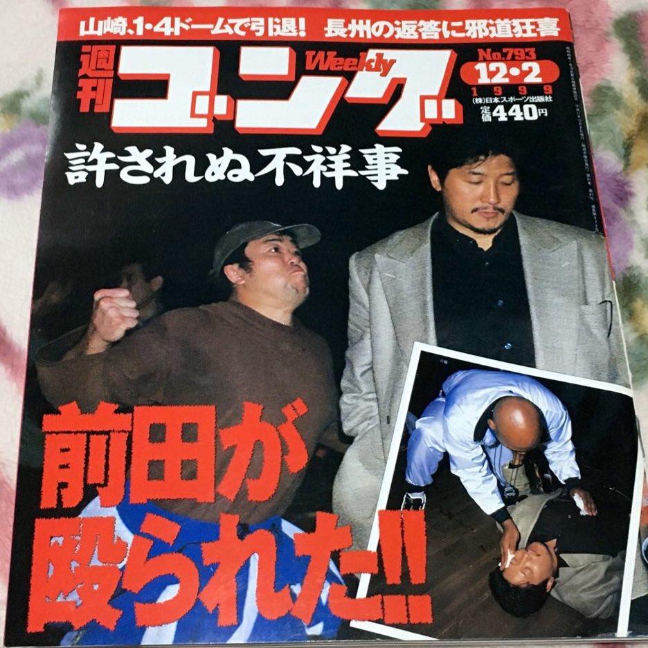安生の真似して、いちびった一般人(165cm・60㎏・50代)が、前田日明にこんな風にパンチしたら、その後どうなりますか?